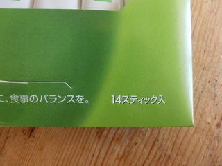 CIMG5257.JPG