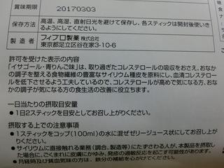CIMG5267.JPG